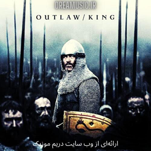 آلبوم محسورکننده موسیقی متن فیلم پادشاه یاغی (Outlaw King)