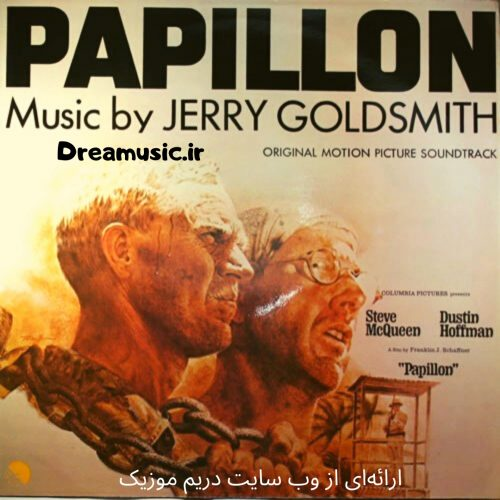 آلبوم استثنایی موسیقی متن فیلم پاپیون (Papillon)