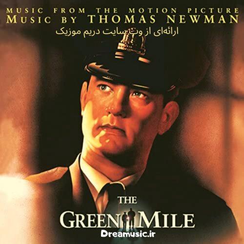 آلبوم بینظیر موسیقی متن فیلم مسیر سبز (The Green Mile)
