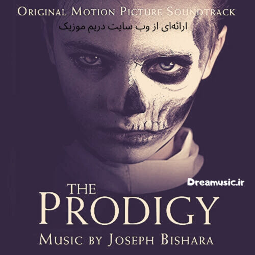 آلبوم وحشتناک موسیقی متن فیلم The Prodigy