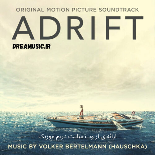آلبوم شنیدنی موسیقی متن فیلم شناور (Adrift)