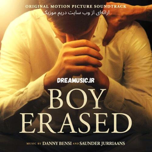 آلبوم زیبای موسیقی متن فیلم Boy Erased (پسر پاک شد)