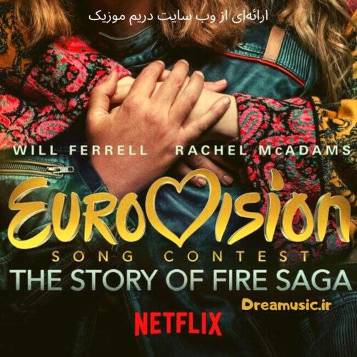 آلبوم شاد موسیقی متن فیلم Eurovision Song Contest (مسابقه آواز یوروویژن)