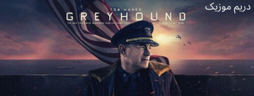 آلبوم اکشن موسیقی متن فیلم Greyhound (سگ تازی)