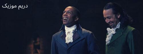 آلبوم خارق العاده موسیقی متن فیلم همیلتون (Hamilton)