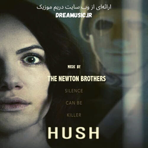 آلبوم هیجان انگیز موسیقی متن فیلم Hush (سکوت)