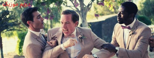 آلبوم دوست داشتنی موسیقی متن فیلم Palm Springs (پام اسپرینگز)