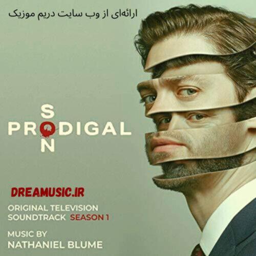 آلبوم زیبای موسیقی متن سریال Prodigal Son (پسر نابغه)