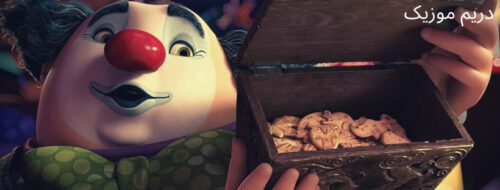 آلبوم بانمک موسیقی متن انیمیشن Animal Crackers (بیسکوییت حیوانی)