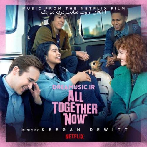 آلبوم زیبای موسیقی متن فیلم All Together Now (حالا همه با هم)