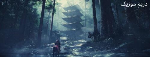 آلبوم سزاوار موسیقی متن بازی شبح سوشیما (Ghost of Tsushima)