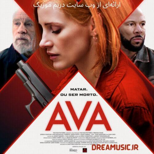 آلبوم فوق العاده موسیقی متن فیلم Ava (ایوا)
