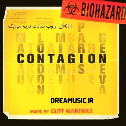 آلبوم شنیدنی موسیقی متن فیلم Contagion (شیوع)