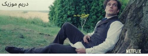 آلبوم شنیدنی موسیقی متن فیلم Enola Holmes (انولا هولمز)