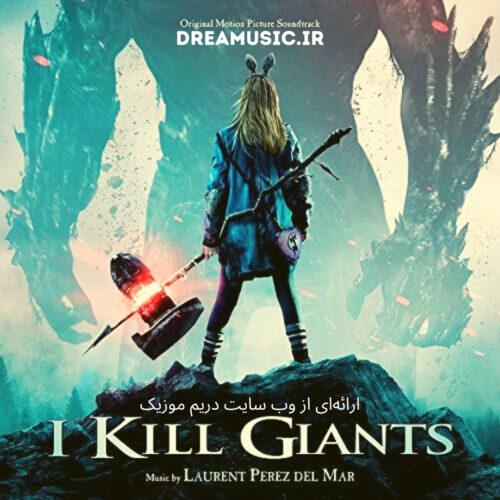 آلبوم جذاب موسیقی متن فیلم I Kill Giants (من غول میکشم)
