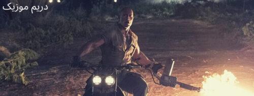 دانلود موسیقی متن فیلم Jumanji: Welcome to the Jungle (جومانجی به جنگل خوش آمدید)