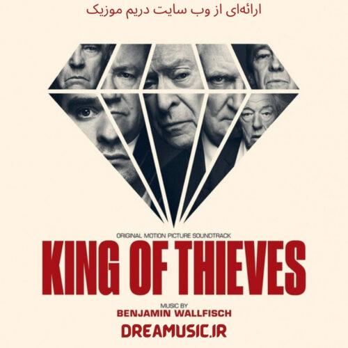 آلبوم جذاب موسیقی متن فیلم King of Thieves (پادشاه دزدان)