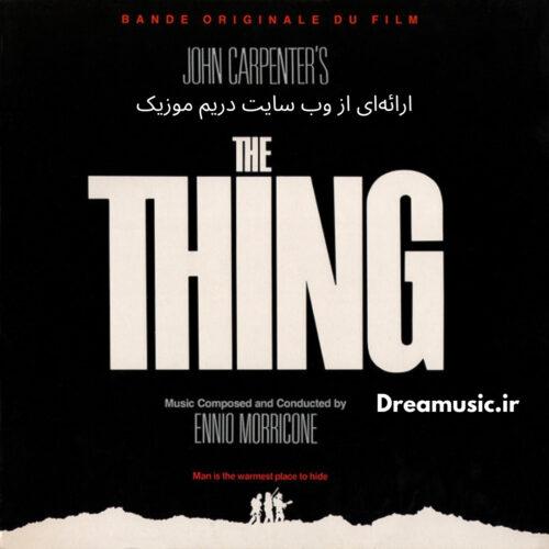 آلبوم ترسناک موسیقی متن فیلم The Thing (موجود)