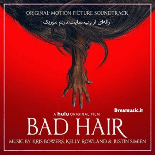 آلبوم بیمآور موسیقی متن فیلم Bad Hair (موی بد)