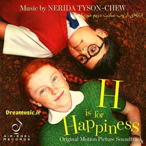 آلبوم زیبای موسیقی فیلم H Is for Happiness (ش برای شادی)
