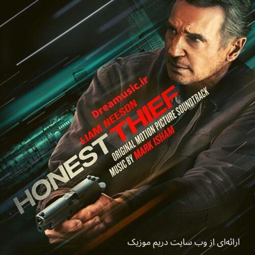 آلبوم هیجان انگیز موسیقی متن فیلم Honest Thief (دزد صادق)