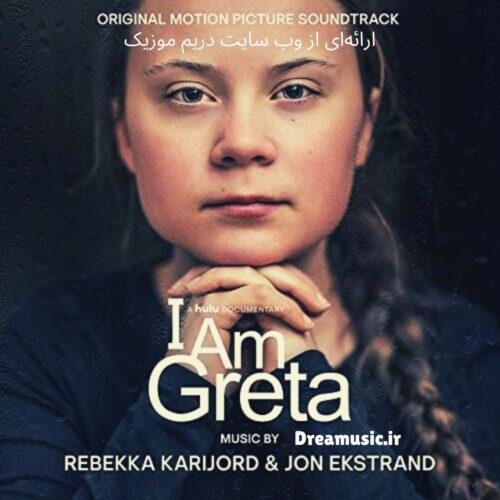 آلبوم زیبای موسیقی متن فیلم I Am Greta (من گرتا هستم)