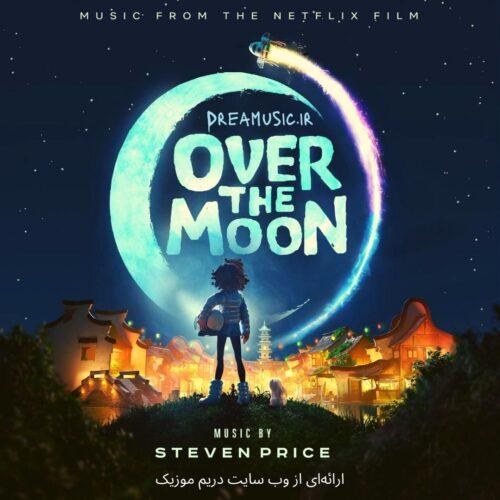 آلبوم شنیدنی موسیقی متن انیمیشن Over the Moon (روی ماه)
