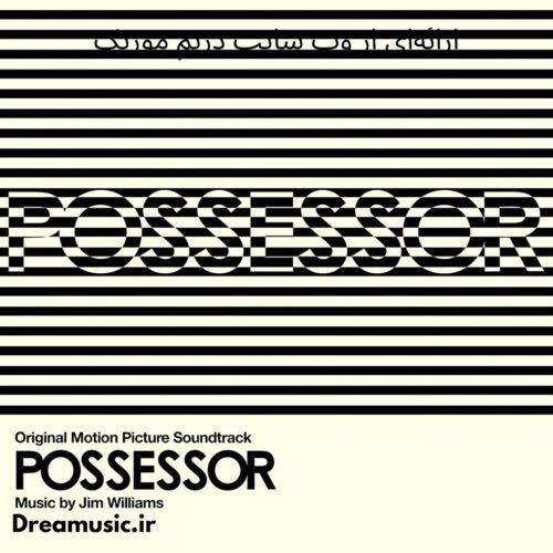 آلبوم وحشتناک موسیقی متن فیلم Possessor (تسخیرگر)