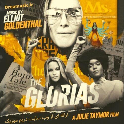 آلبوم بینظیر موسیقی متن فیلم The Glorias (افتخارات)