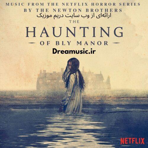 آلبوم زیبای موسیقی متن سریال The Haunting of Bly Manor (تسخیرشدگی عمارت بلای)