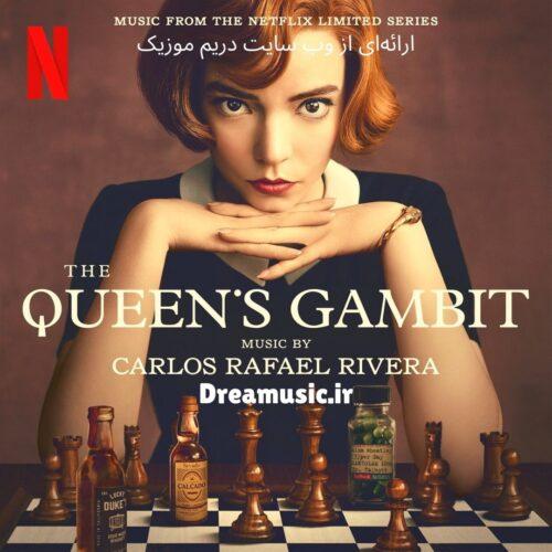 آلبوم بینظیر موسیقی متن سریال The Queen's Gambit (ملکه قمار)