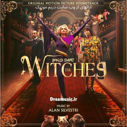آلبوم استثنایی موسیقی متن فیلم The Witches (جادوگرها)