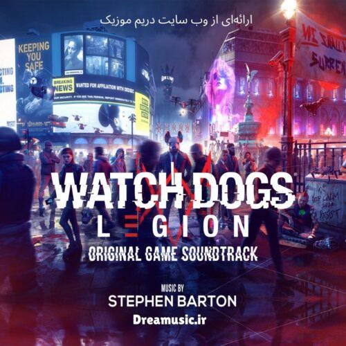 آلبوم شایسته موسیقی متن بازی Watch Dogs Legion (سگهای نگهبان لژیون)