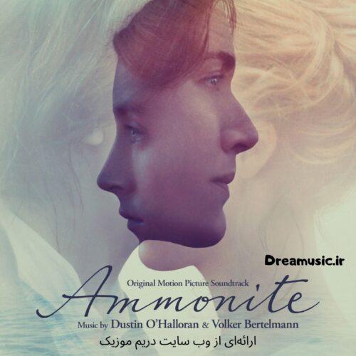آلبوم پیانو دلنشین موسیقی متن فیلم Ammonite (آمونیت)