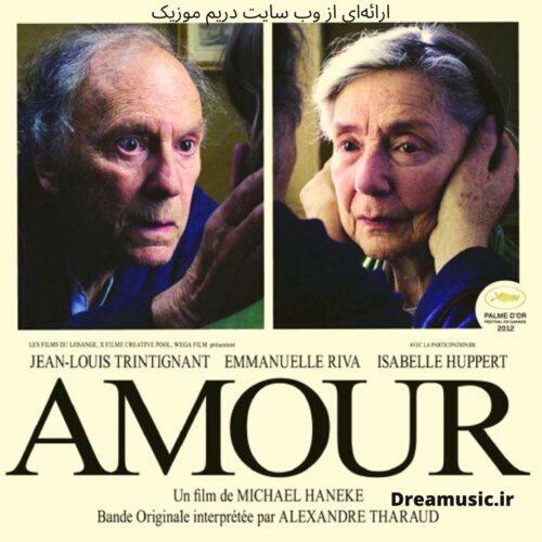 آلبوم کلاسیک موسیقی متن فیلم Amour (عشق)