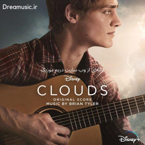 آلبوم بسیار زیبای موسیقی متن فیلم Clouds (ابرها)