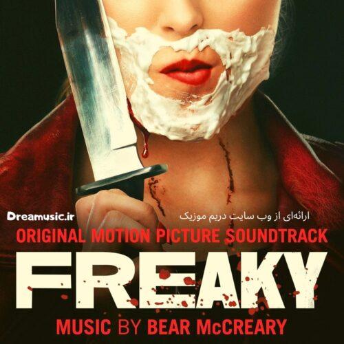 آلبوم فوق العاده موسیقی متن فیلم Freaky
