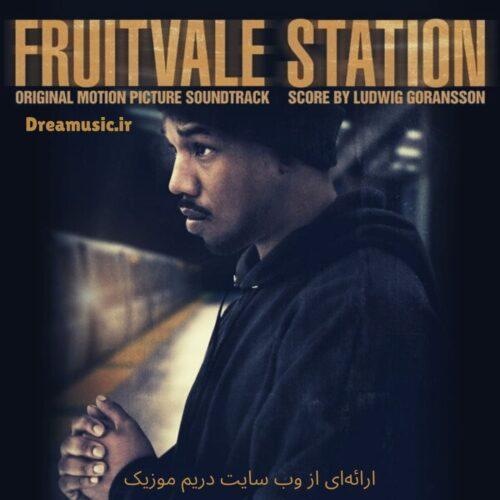 آلبوم جذاب موسیقی متن فیلم Fruitvale Station (ایستگاه فروتویل)