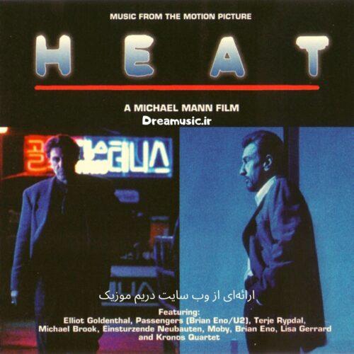 آلبوم خارق العاده موسیقی متن فیلم Heat (مخمصه)