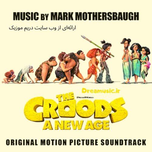 آلبوم زیبای موسیقی متن انیمیشن The Croods A New Age (خانواده کرودها عصر جدید)
