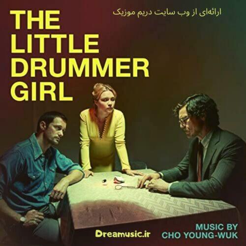 آلبوم قابل تحسین موسیقی متن سریال The Little Drummer Girl