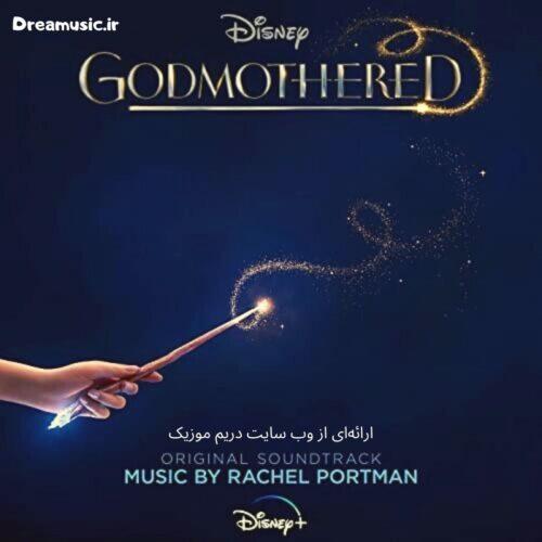 آلبوم خارق العاده موسیقی متن فیلم Godmothered