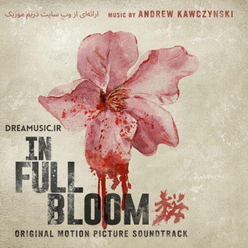 آلبوم جذاب موسیقی متن فیلم In Full Bloom (در شکوفه کامل)