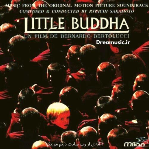 آلبوم زیبای موسیقی متن فیلم Little Buddha (بودای کوچک)
