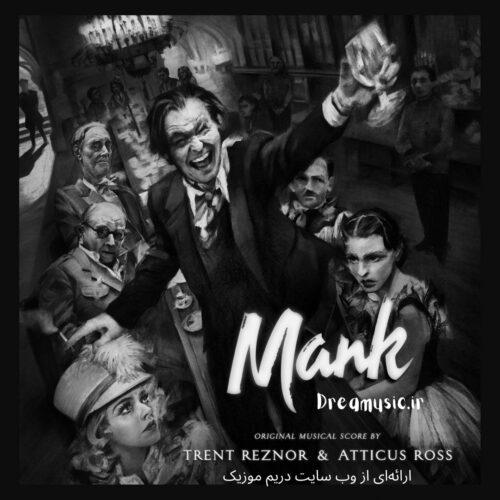 آلبوم بسیار معرکه موسیقی متن فیلم Mank (منک)