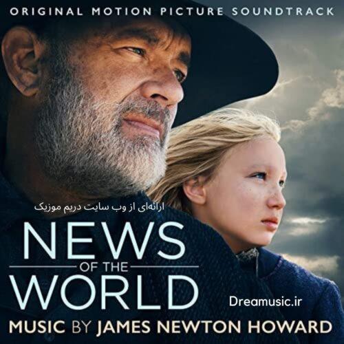آلبوم بینظیر موسیقی متن فیلم News of the World (اخبار جهان)