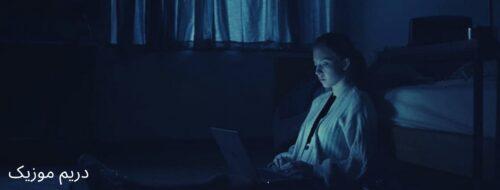 آلبوم وحشتناک موسیقی متن فیلم Nocturne (شبگرد)