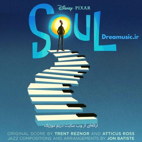 آلبوم خارق العاده موسیقی متن انیمیشن Soul (روح)