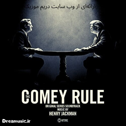 آلبوم فوق العاده موسیقی متن سریال The Comey Rule (قانون کومی)