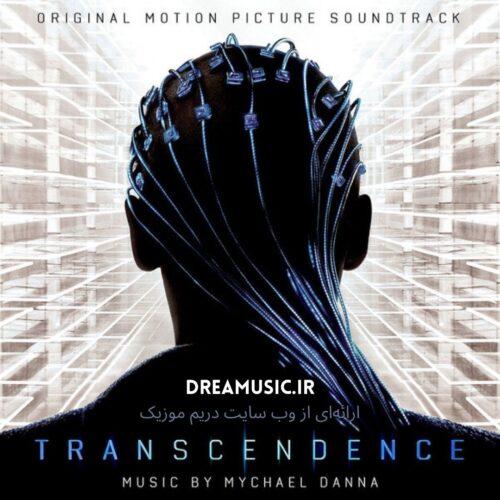 آلبوم جذاب موسیقی متن فیلم Transcendence (برتری)